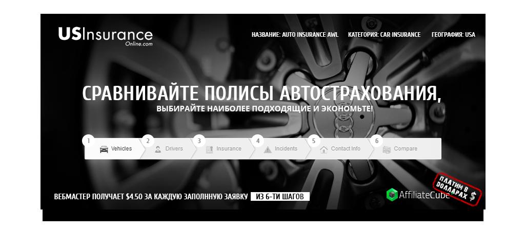 http://1pamm.ru/87777.png