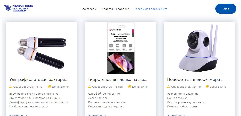 https://1pamm.ru/dropplatforma/2.png